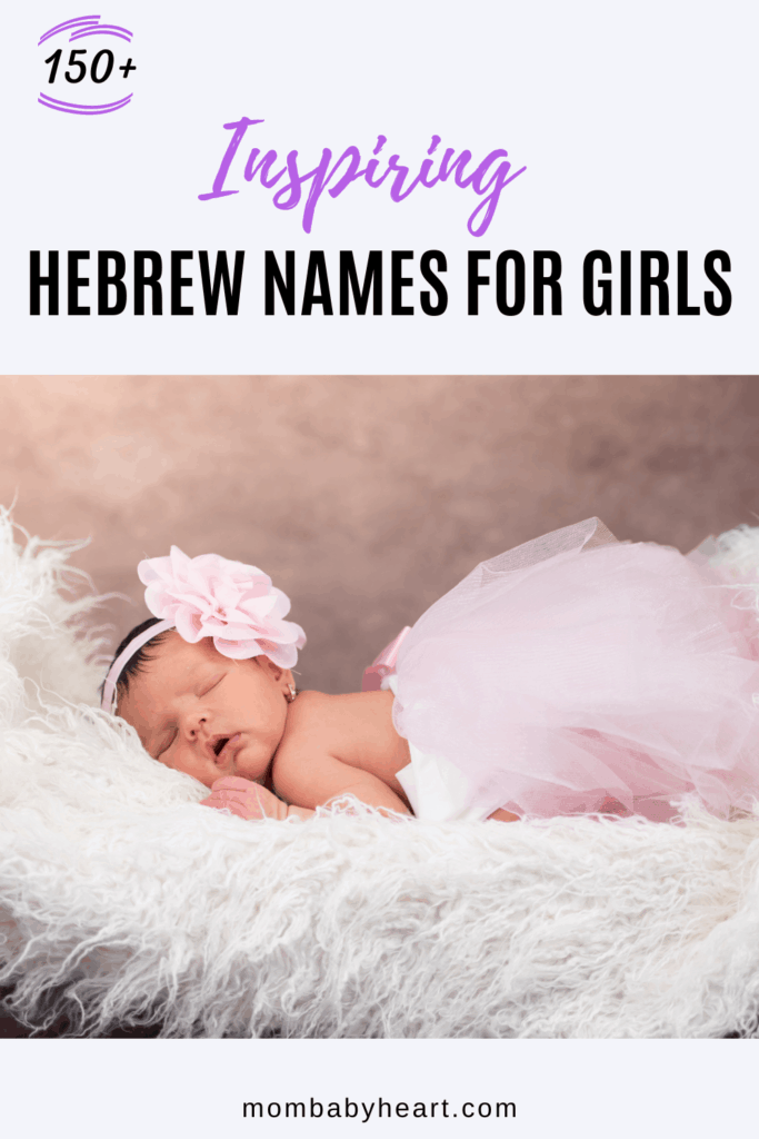 Pin image of Hebrew names for girls